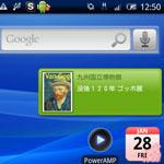 mujam andoroid Widgetアプリ