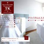 エステティックサロン TK UP